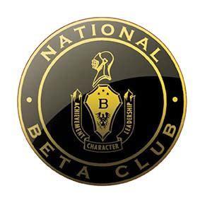 Clubs Organizations Junior Beta Club humboldt junior and senior high school clubs organizations beta club