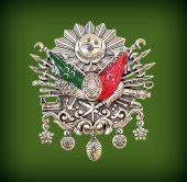 Ottoman Empire Symbol Emblem Of Ottoman Empire Stock Photo 169 Enginkorkmaz 5714932
