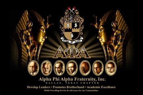 links sigma theta lambda chapter of alpha phi alpha