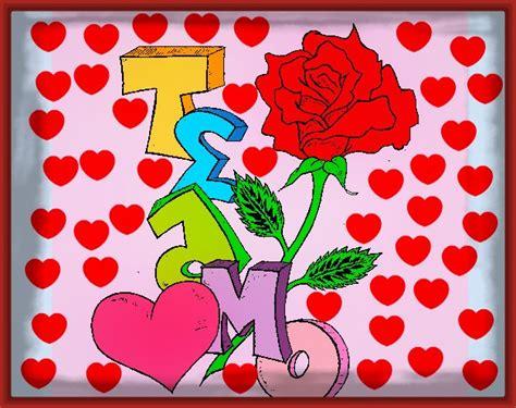 ver imagenes guardadas en icloud imagenes de dibujos tiernos de amor archivos imagenes