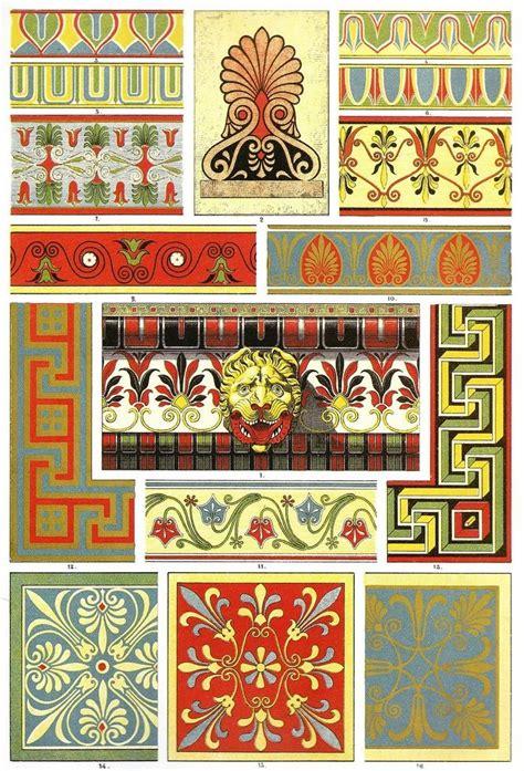 frieze pattern history 12 best frieze patterns images on pinterest arabesque