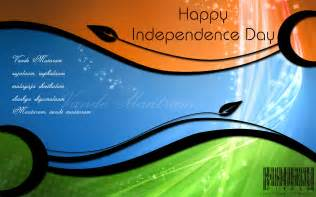 independence day wallpapers independence day greeting cards 2012 sms latestsms in