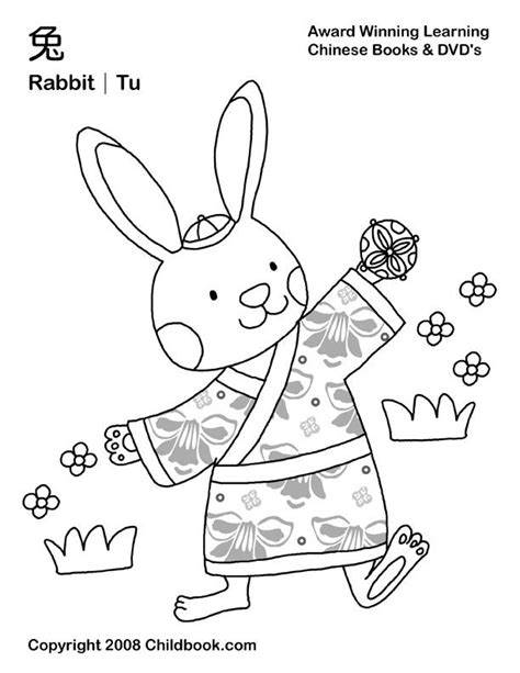 coloring pages chinese zodiac animals 31 best images about chinese new year for kids on