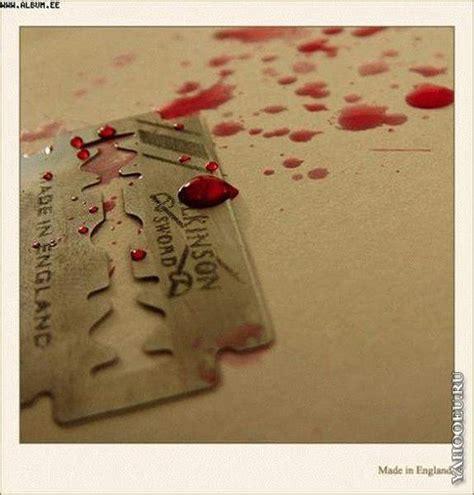 порезанные вены красивые фото