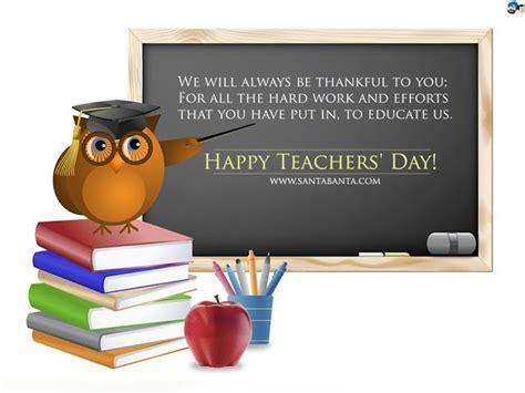 Teachers Day Celebration Spm Essay by 25 Best Teachers Day Celebration Ideas On 100 Days Of School 100th Day Of School