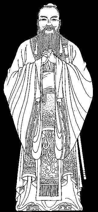 I Ching - O Livro das Mutações: FU HSI - O Imperador