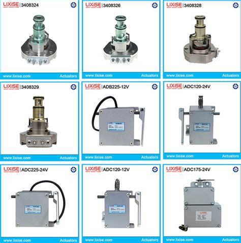 Actuator Elc Governor 3408324 fuel for generator actuator elc governor buy actuator elc governor generator