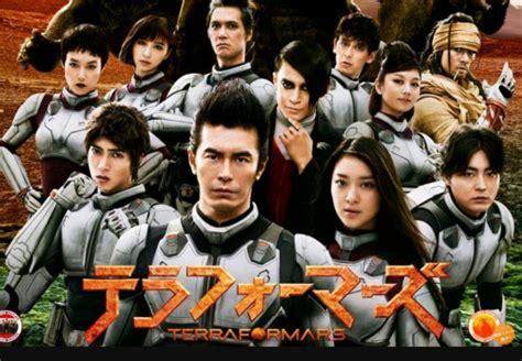 film action terbaik shun oguri oguri shun japan amino