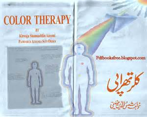 color therapy color therapy by khwaja shamsuddin azeemi free pdf books