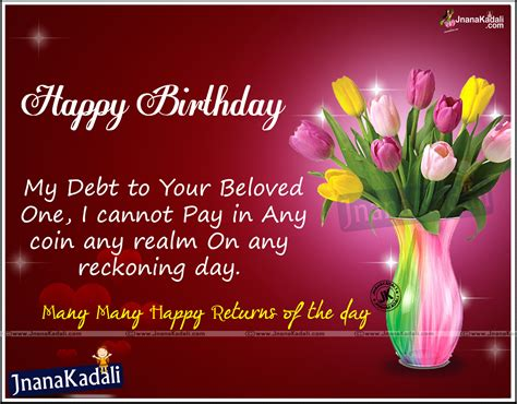 Birthday Quotes For In Best Friend Birthday Quotes And Wishes Gifts Greetings