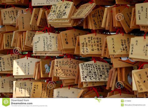 japanese prayer japanese prayer tablets royalty free stock images image