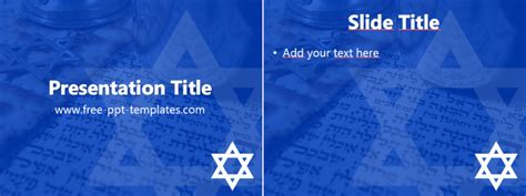 powerpoint themes judaism jewish ppt template free powerpoint templates
