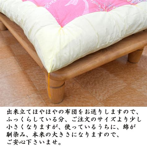 real cotton sheets futon makura kaiminhiroba rakuten global market real