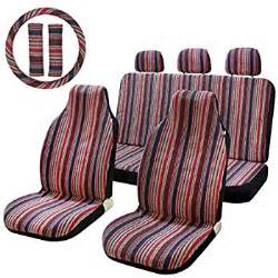 Seat Cover Color Combination Baja Inca Saddle Blanket Seat Cover Set