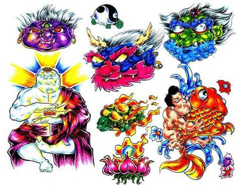 Tattoo Flash Collection Download | complete set tattoo flash art demon tribal immediate download