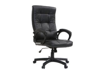 fauteuil de bureau chaise de bureau ergonomique miliboo