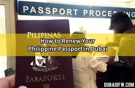 how to renew passport in how to renew your philippine passport in dubai uae 2017 dubai ofw