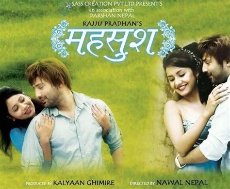 nepali film one day 17 best images about entertainment nepal on pinterest