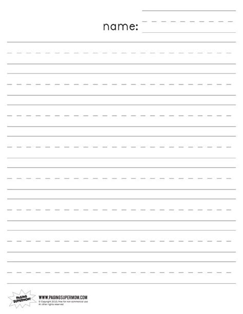 printable lined paper with name printable handwriting paper with names printable 360 degree