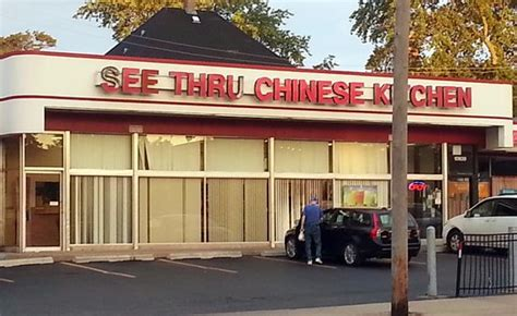 See Thru Kitchen Chicago Il 60643 by See Thru Kitchen Chicago 10939 South Western