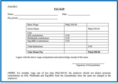 payslip template philippines dole reminds employers and companies to issue