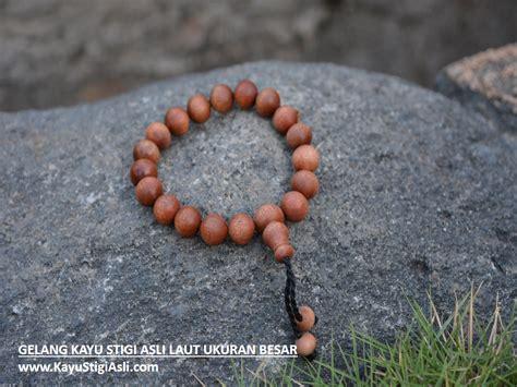 Gelang Kaoka Butir Pilar Besar jual gelang tasbih kayu stigi asli laut darat hitam coklat