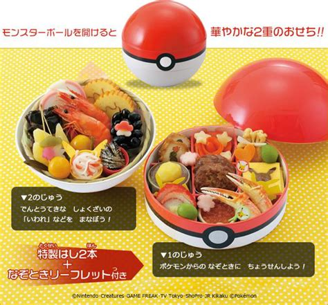new year food box pok 233 lunch boxes for japanese new year