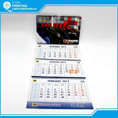 Printing Calendar China Sale Printing 3 Month 2016 Wall Calendar China