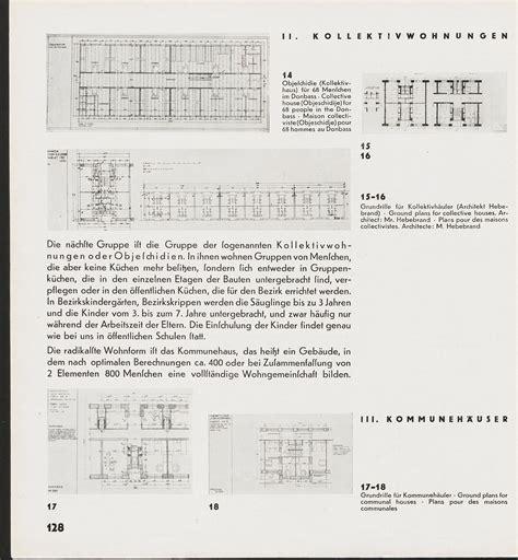 terrassen mit holz 1931 weie dielenmbel free terrasse with weie dielenmbel