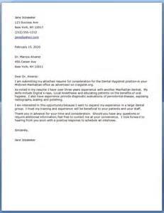 dental hygiene cover letter dental fields