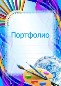 free pdf  бесплатно