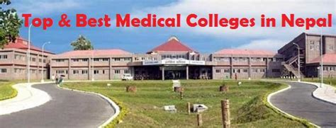 schemes college kathmandu top medical colleges in nepal for mbbs course 2016