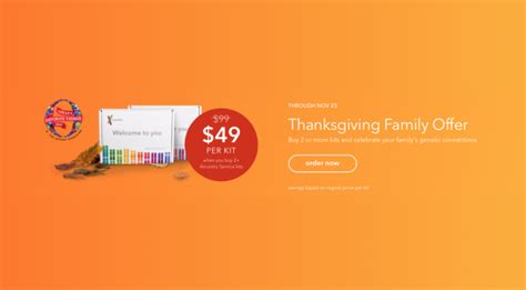 23andme Gift Card - 23andme gift certificate gift ftempo