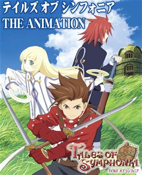 fiche d information sur tales of symphonia the animation