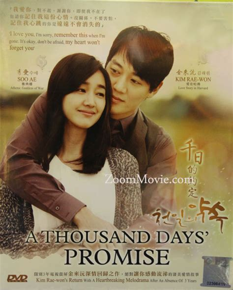 Film Thousand Days Promise | a thousand days promise dvd korean tv drama 2011