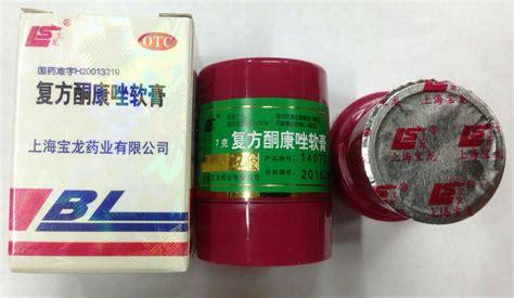 Salep Untuk Jerawat jual salep bl original bl original obat gatal