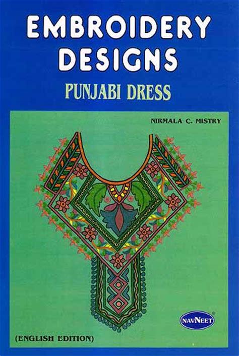 indian pattern making books pdf blog archives machineutorrent