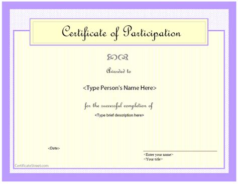 free participation certificate templates certificates of participation new calendar template site