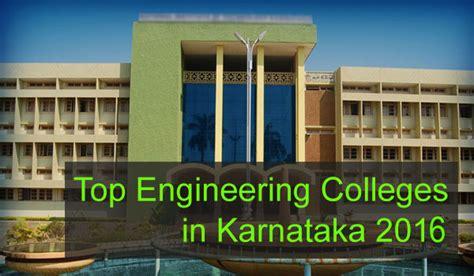 Top Mba Colleges In Bangalore Karnataka India Bengaluru Karnataka by Top Engineering Colleges In Karnataka 2016