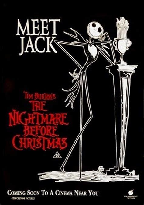 todo el terror del mundo pesadilla antes de navidad the nightmare before christmas el todo el terror del mundo pesadilla antes de navidad the nightmare before christmas el