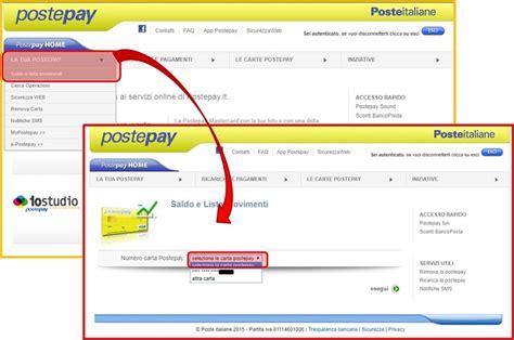 il credito della controllare il credito residuo della postepay