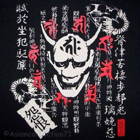 kanji ronin tattoo demon kanji script ronin japan tokyo yakuza 94 gangster t