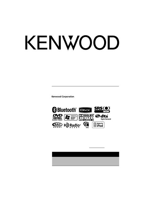 Owner S Manual For Kenwood Dnx8120 Download