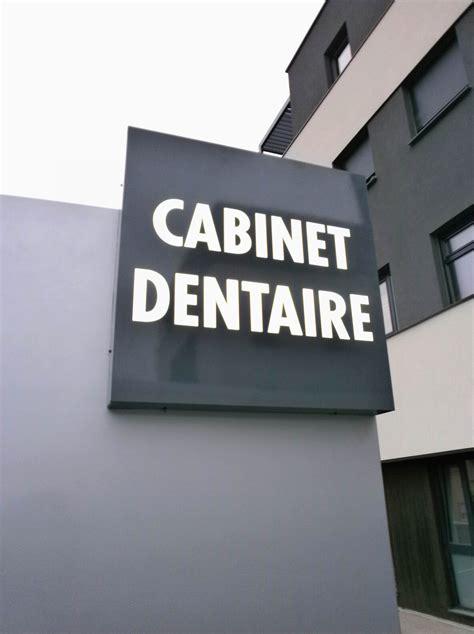 cabinet dentaire 18 cabinet dentaire 171 atelier enseignes