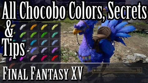chocobo colors xv chocobo 7 secret collectibles all