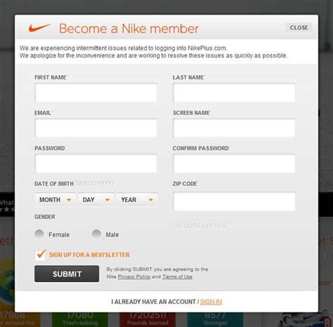 design email form nike email sign up form web design forms pricing