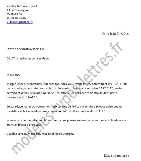 Lettre De Présentation Travail étudiant Lettre De Motivation Pour Un Emploi Non Defini Application Cover Letter