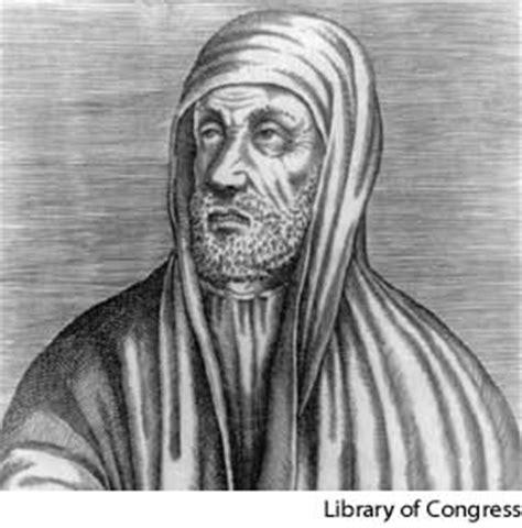 ibn sina biography wikipedia cannabis history mohammedan medicine