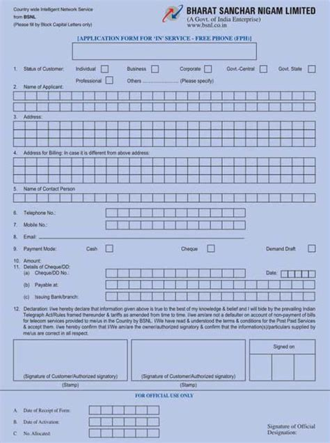 Bsnl Line Transfer Letter Format Forms