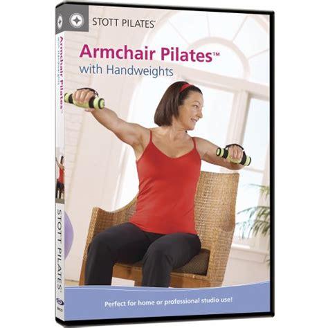 armchair pilates exercise ball with pump gym quality anti burst anti slip black 75 centimeters